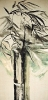 Bambous de GENEVIEVE GOSSOT4_26